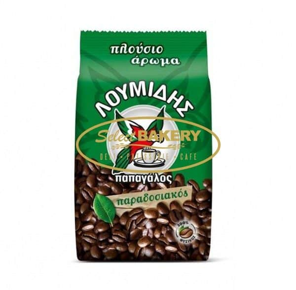 LOUMIDIS SMALL COFFEE