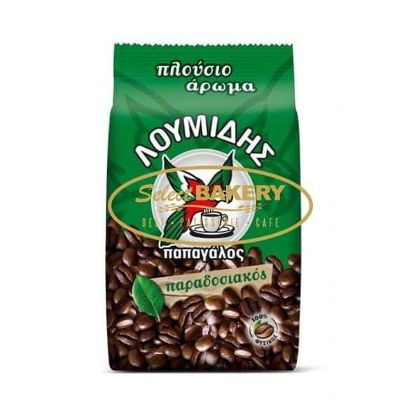 LOUMIDIS SMALL COFFEE