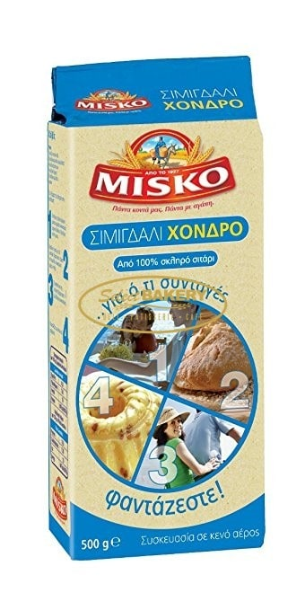 MISKO SIMIGDALI BLUE - 500g