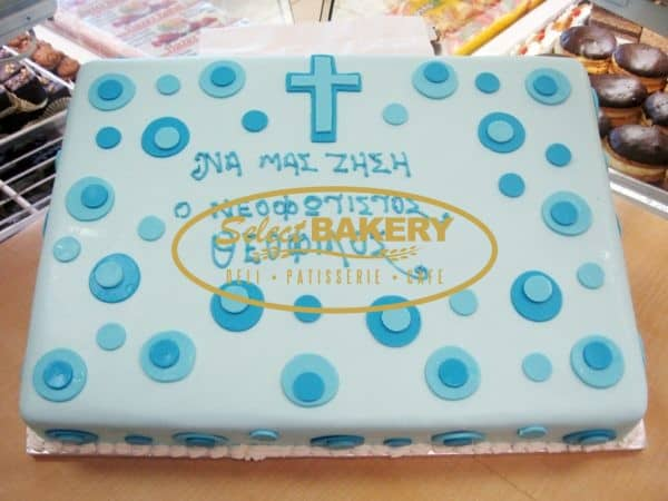 Baptism Cake- Custom-Made Printing