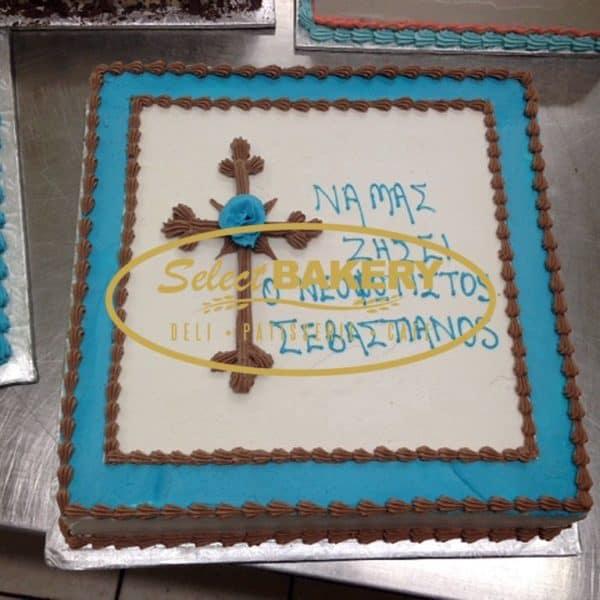 Baptism Cake - Framed Cross Square