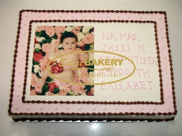 Baptism Cake- Cross 329