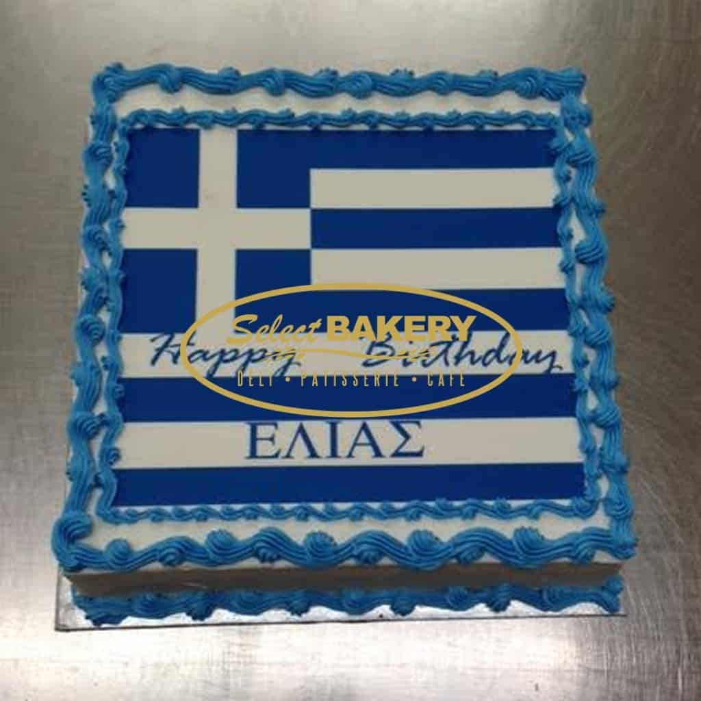 Groovy Birthday Cake Greek Flag 538 Select Bakery Funny Birthday Cards Online Alyptdamsfinfo
