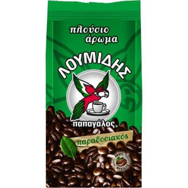Loumidis-Greek-Coffee
