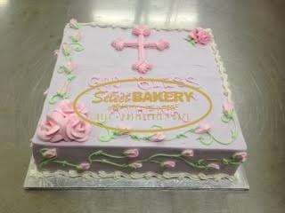 Baptism Cake Round Rose 1262