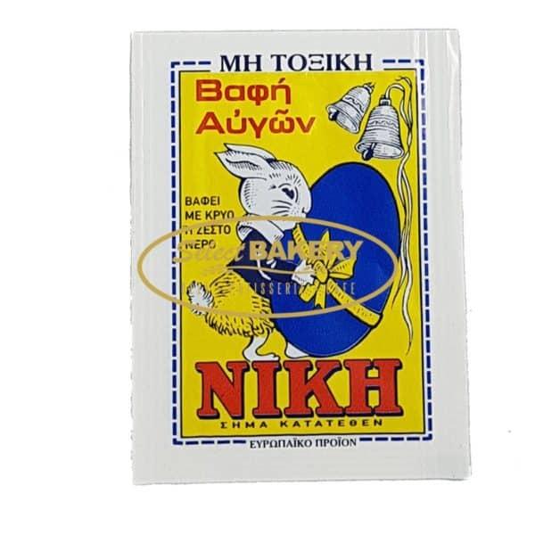 Niki Egg Dye - Blue - 1.5 g