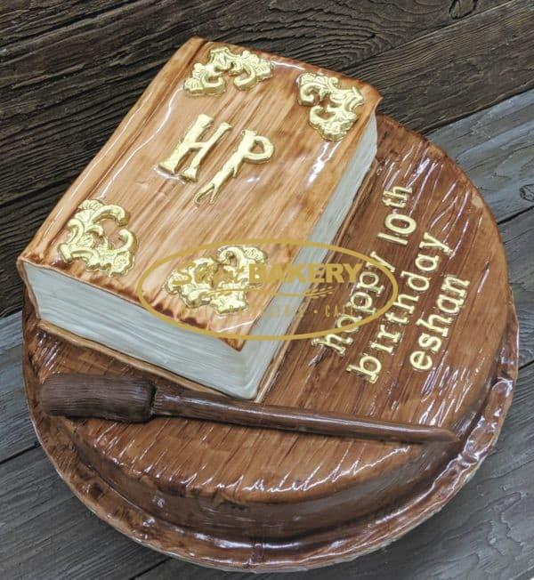 Harry Potter Cake Select Bakery
