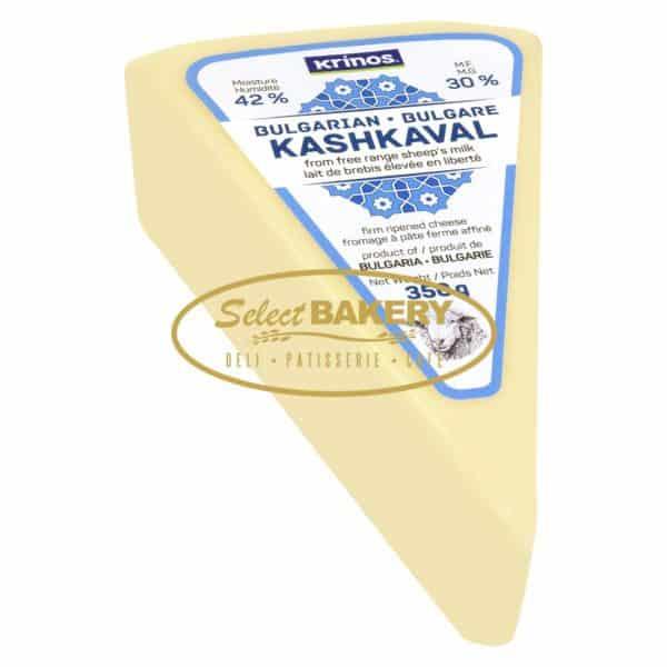 Bulgarian Kashkaval Cheese 100% Sheep Milk