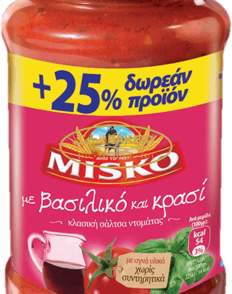 Misko Tomato Pasta Sauce Basil and Wine