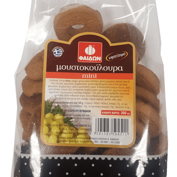 MINI MOUSTOKOULOURA 300 gr