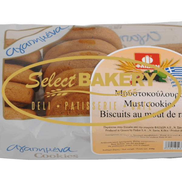 Moustokouloura - Must Cookies 400g Baked Goods at Select Bakery