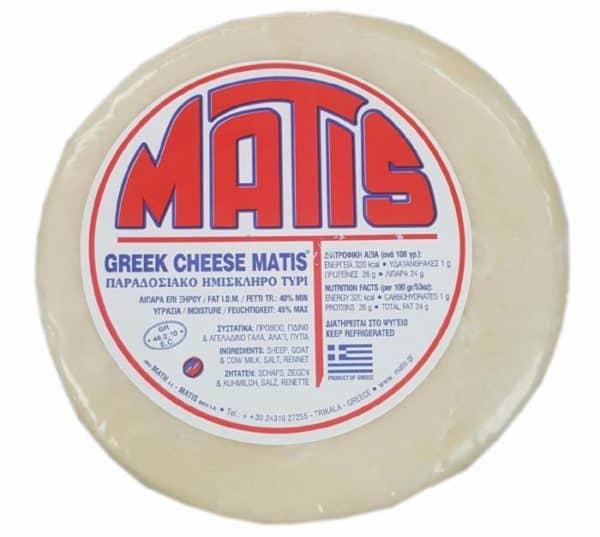 Matis-Greek-Kasseri-Cheese