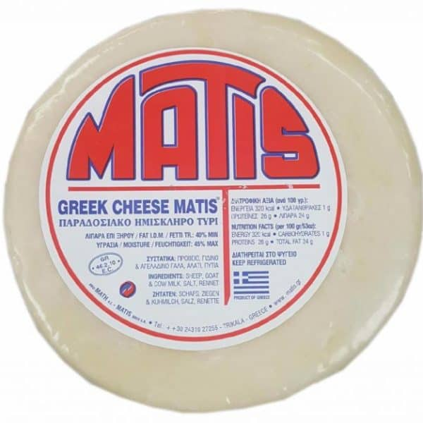 Matis-Greek-Kasseri-Cheese