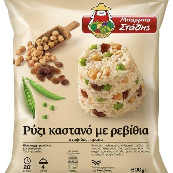 Barba-Stathis-Brown-Rice-Raisins-Peas-Chickpeas