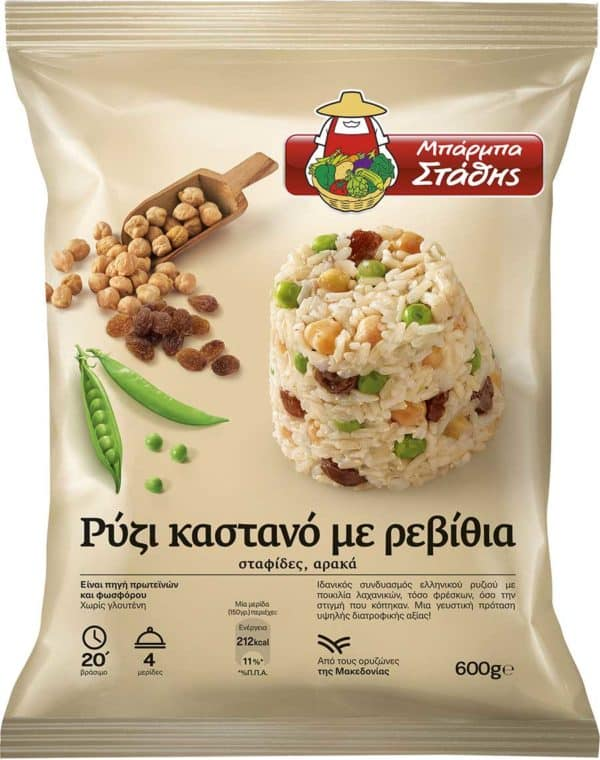 Barba-Stathis-Brown-Rice-Raisins-Peas-Chickpeas