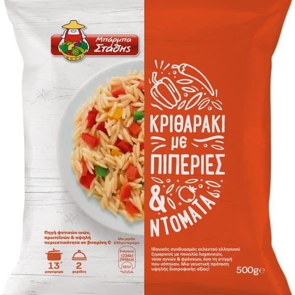 Barba-Stathis-Pepper-Tomato-Orzo