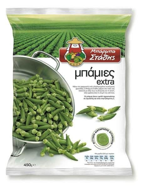 Barba-Stathis-Small-Okra 450g
