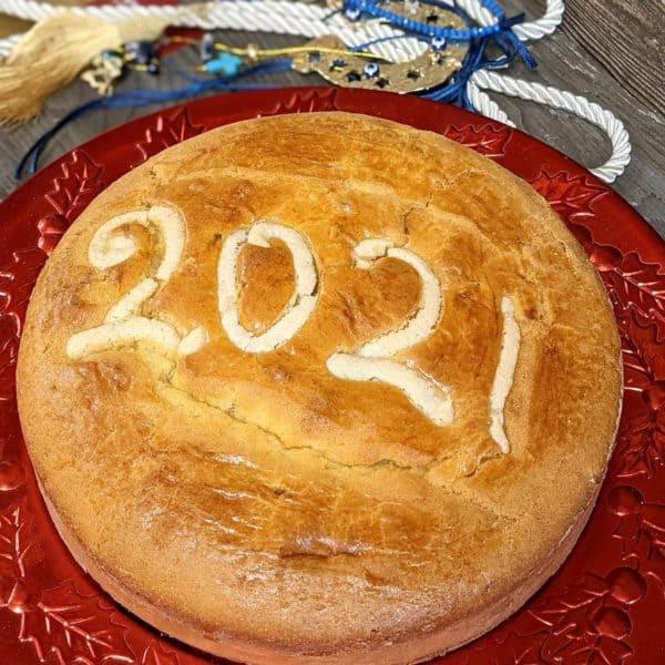 Vasilopita-Pound-Cake-Select-Bakery
