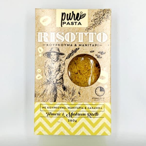 Pure-Pasta-Tumeric-Mushroom-Risotto