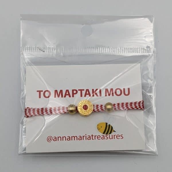 Marti- March Bracelet -Martaki Mou